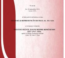 """Dezbatere pe tema """"Cultură şi represiune în secolul al- XX-lea"""""""