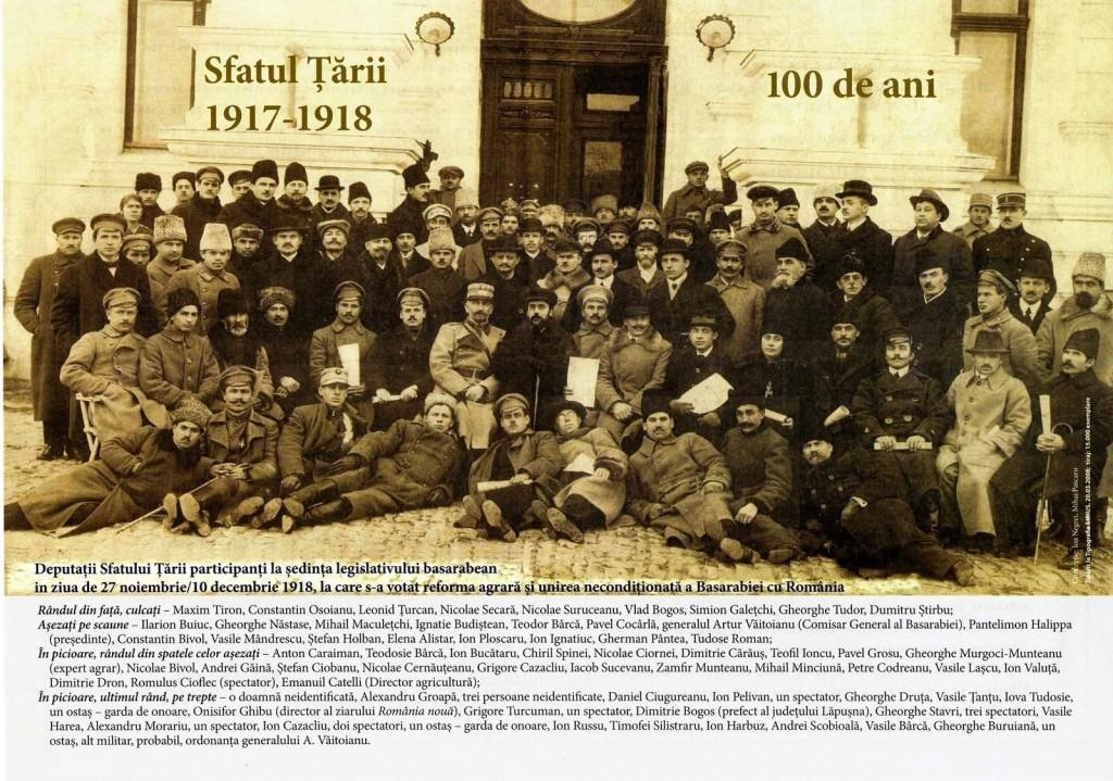 Sfatul Tarii -  1918 - Centenarul Unirii