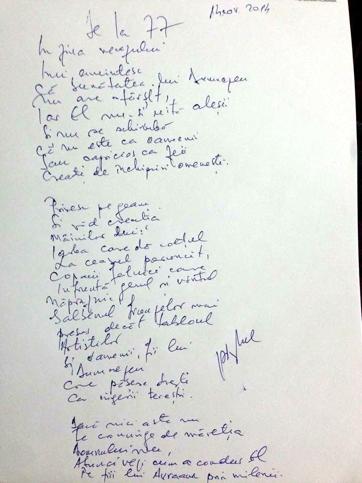 Petre Anghel despre Dumnezeu - Poem olograf