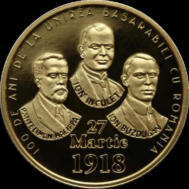 Moneda BNR Marea Unire 2018